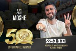 Asi Moshe
